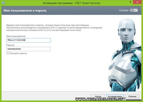Eset Nod32 Antivirus Business Edition Ключ